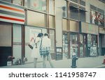 new york  united states  july... | Shutterstock . vector #1141958747