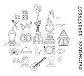 wedding banquet icons set.... | Shutterstock .eps vector #1141979837