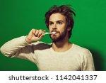 dental health of metrosexual... | Shutterstock . vector #1142041337