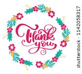thank you hand drawn text with... | Shutterstock .eps vector #1142058317