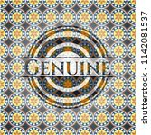 genuine arabesque emblem.... | Shutterstock .eps vector #1142081537