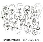 illustration of people's faces. ... | Shutterstock . vector #1142120171