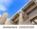 closeup detail of part of the... | Shutterstock . vector #1142121224