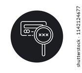 cvv modern simple ui vector icon