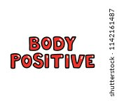 body positive. red vector...   Shutterstock .eps vector #1142161487