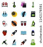 color and black flat icon set   ... | Shutterstock .eps vector #1142178581