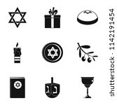religionist treatment icons set.... | Shutterstock . vector #1142191454
