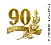 anniversary gold plated label.... | Shutterstock .eps vector #1142255471
