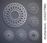 islamic ornament vector  ...   Shutterstock .eps vector #1142277881