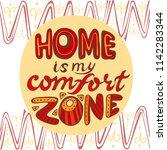 huge home lettering   Shutterstock .eps vector #1142283344
