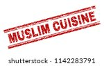 muslim cuisine seal print with...   Shutterstock .eps vector #1142283791