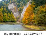 raft with tourists floating...   Shutterstock . vector #1142294147