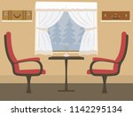 train interior. places in the... | Shutterstock .eps vector #1142295134