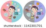 a set of nurse women who... | Shutterstock .eps vector #1142301701