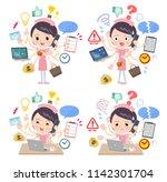a set of nurse women who... | Shutterstock .eps vector #1142301704