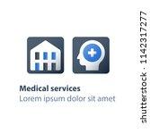 rehabilitation program  medical ... | Shutterstock .eps vector #1142317277