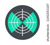maritime radar aim icon. flat... | Shutterstock .eps vector #1142331107