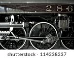 Royal Hudson Steam Locomotive Closeup - Locomotive Wheels. Railroad Transportation Photo Collection. - stock photo