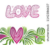 love. vector illustration | Shutterstock .eps vector #1142386637