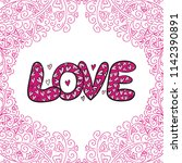 love. vector illustration | Shutterstock .eps vector #1142390891