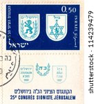 Small photo of ISRAEL - CIRCA 1960: An old used Israeli postage stamp issued in honor of the 25 Zionist Congress in Jerusalem showing the emblem of Jerusalem and the Magen David; series, circa 1960