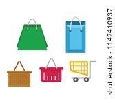 supermarket icon flat design | Shutterstock .eps vector #1142410937