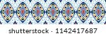 ikat geometric folklore... | Shutterstock .eps vector #1142417687