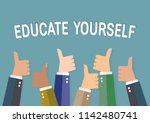 educate yourself. the concept... | Shutterstock .eps vector #1142480741