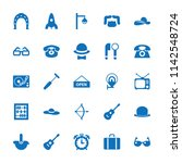 retro icon. collection of 25... | Shutterstock .eps vector #1142548724
