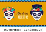 dia de los muertos  day of the... | Shutterstock .eps vector #1142558324