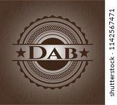dab wood emblem. vintage. | Shutterstock .eps vector #1142567471