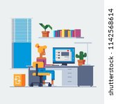 work place. pixel art style....   Shutterstock .eps vector #1142568614