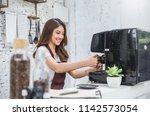 startup successful small...   Shutterstock . vector #1142573054