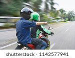 rear view of passenger... | Shutterstock . vector #1142577941
