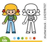 coloring book for children ... | Shutterstock .eps vector #1142598707