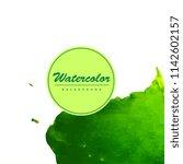 watercolor vector background... | Shutterstock .eps vector #1142602157