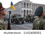 rehearsal of the military...   Shutterstock . vector #1142608301