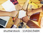 teamwork and people concept  ... | Shutterstock . vector #1142615684