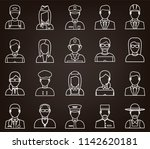 people of different occupations.... | Shutterstock .eps vector #1142620181