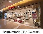subang jaya  selangor   25 july ...   Shutterstock . vector #1142636084