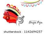 artistic durga puja background... | Shutterstock .eps vector #1142694257
