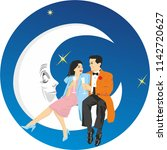 love couple sitting on the moon.... | Shutterstock .eps vector #1142720627