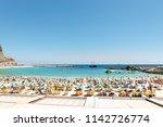 las americas  canarias islands  ... | Shutterstock . vector #1142726774