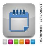 vector empty calendar icon ... | Shutterstock .eps vector #1142728031