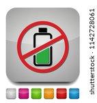 vector battery  battery empty... | Shutterstock .eps vector #1142728061