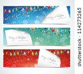 christmas horizontal banners | Shutterstock .eps vector #114273265