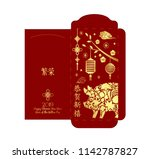 chinese new year money red... | Shutterstock .eps vector #1142787827