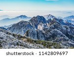 morning view of the mountain... | Shutterstock . vector #1142809697