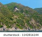 monastery buildings on mount... | Shutterstock . vector #1142816144