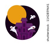 laughing ghosts fly near the... | Shutterstock .eps vector #1142859641